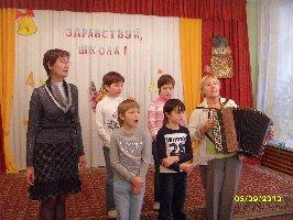 Урок мира в Железногорском межрайонном центре социальной помощи семье и детям.  3.09.2010 г